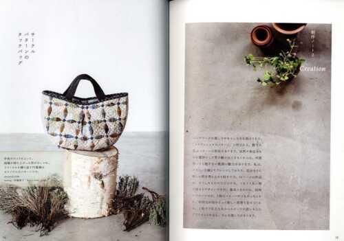 Yoko Saito/'s Quilt Parti notre favori patchwork sacs et sachets-Japanese Book