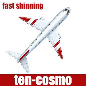 ten-cosmo