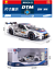 Diecast-Vehicles-Scale-1-32-BMW-M4-DTM-Sport-Model-Car-With-Sound-Light-Gifts thumbnail 12