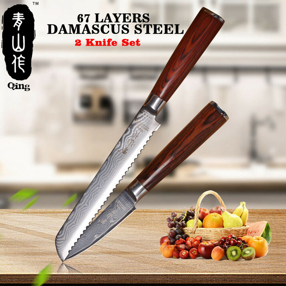 Knife Set 67 Layers Damascus Steel Knives Serrated Bread Paring Peel Fruit Peel