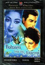 BAHAREN PHIR BHI AAYENGI - DHARMENDRA - TANUJA - MALA SINHA - NEW BOLLYWOOD DVD