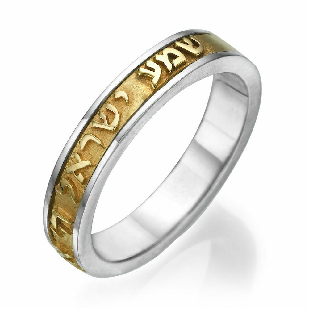It is just a photo of Details about Sterling Silver & 43k Gold Hebrew Wedding Ring Shema Israel Textured Band Jewish
