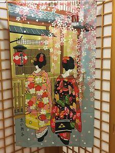 Japanese-Noren-Doorway-Curtain-KIMONO-MAIKO-MIYAKO-ODORI-SAKU-34x59-New-Japan