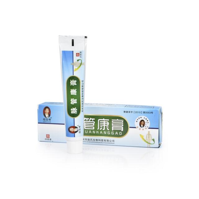 New MAIGUAN KANGGAO - Varicose Veins Treatment Cream (20g) Useful