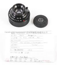 Ex  Angenieux type S2 28mm f/1.8  Lens Modified to LEICA M Mount Cover M8 format