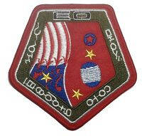 Firefly Serenity Uniform Wash Sleeve Embroidered Patch