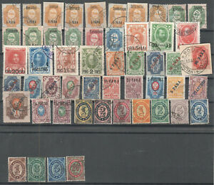 Russia-P-O-in-Turkey-Levant-selection-of-52-Used-stamps