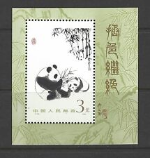 CHINA PRC # 1987 MNH  PAINTINGS GIANT PANDAS  Souvenir Sheet