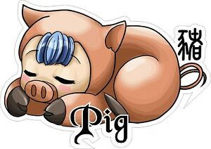 Chinese-Horoscope-Anime-Year-of-the-Pig-Decal-Sticker
