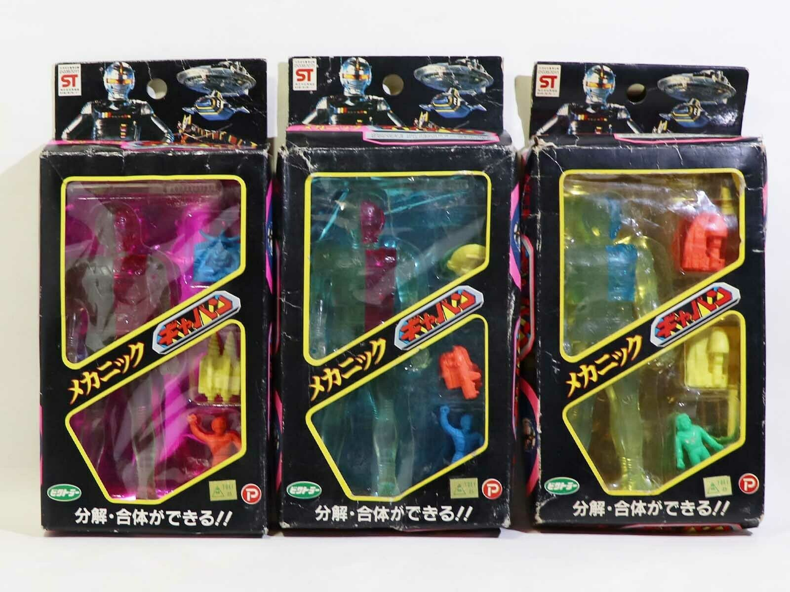 Space Sheriff GAVAN Mechanic Rubber Figure 3 sets MIB Japan Victler