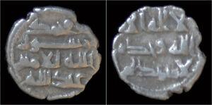India-Amirs-of-Sind-Habbarid-Ali-AR-damma