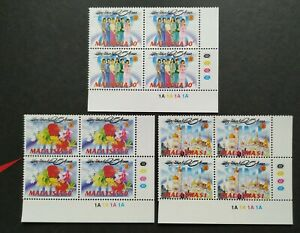 1992-Malaysia-25th-Anniversary-of-ASEAN-Stamps-B4-BR-2v-50c-Error-Perf-shifted
