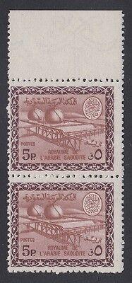 1968-76 Saudi-arabien Gas-oil Pflanze Faisal,477 Paar,postfrisch üBerlegene Leistung