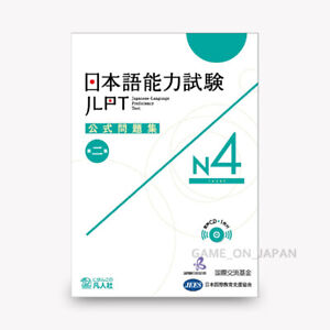 JLPT N4 Japanese Language Proficiency Test Official TEst