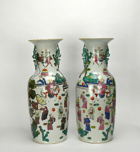PAIR-OF-CHINESE-QING-TONGZHI-MK-FIGURES-PORCELAIN-VASE