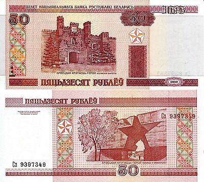 BELARUS 10 Rublei Banknote World Paper Money UNC Currency Pick p-23 Note Bill