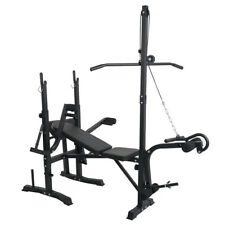 Gym Weight Bench Workout Equipment Multi-functional Fitness Training