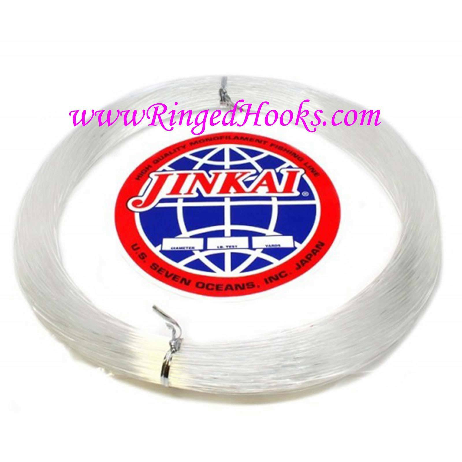 Jinkai Monofiliment leader - CLEAR - 50 yd. Coil - 600 lb. Test - 2.25 mm Dia. -