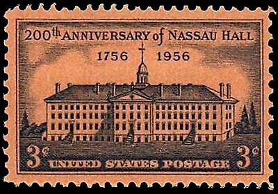 US Postage Stamp PHOTO MAGNET Nassau Hall Princeton NJ 1956 issue 3 cents
