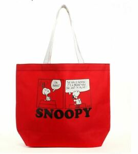 1pc New Peanuts SNOOPY Tote Bag Shopping Bag Shoulder Bag Black #1