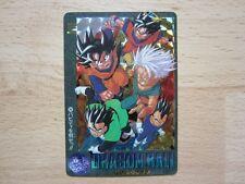 carte card CARDASS GT DBZ DRAGON BALL Z VISUAL ADVENTURE N° # 244 .. fake ??
