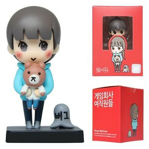 Details about Game company Female workers Ahreum / Figure / Daum Webtoon  Figure