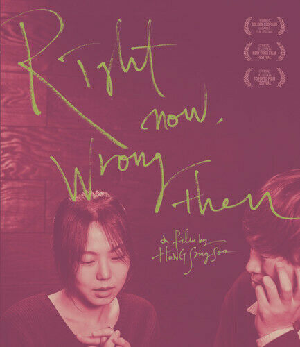 Right Now, Wrong Then BLU-RAY NEW