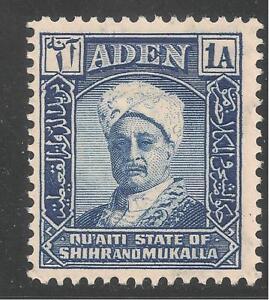 Aden Quaiti State De Shihr Et Mukalla #3 Commission Du Prix Final Comme Neuf Lh - 1942 1 A Sultan (#1) Moderne Et EléGant à La Mode