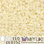 7g-Tube-of-MIYUKI-DELICA-11-0-Japanese-Glass-Cylinder-Seed-Beads-Part-2 miniature 4