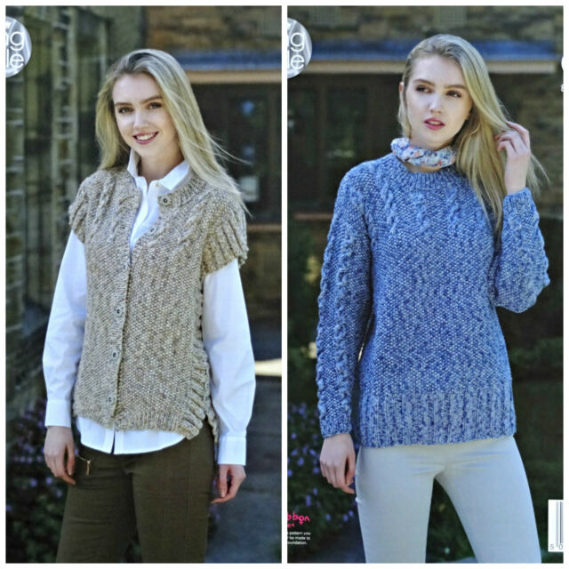 Cable Effect Gilet Knitting Pattern