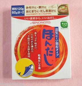 how to make dashi stock with bonito flakes