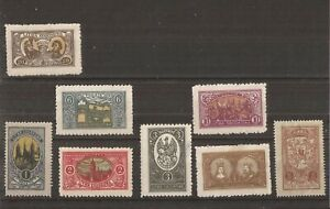 LITHUANIA CENTRAL 1921  SET OF 8 MH