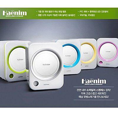 Brand New Korea Haenim Baby Sterilizer Dual Lamp Dryer 2nd Generation