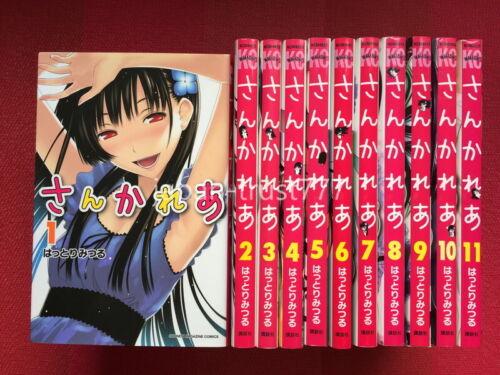 Sankarea vol.1~11 Complete Set Japanese Book Japan Mitsuru Hattori Manga LOT