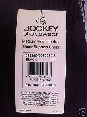 S//M//L//XL SIZE JOCKEY SHEER SUPPORT SHAPEWEAR MEDIUM-FIRM CONTROL-CAMI /& SHORT