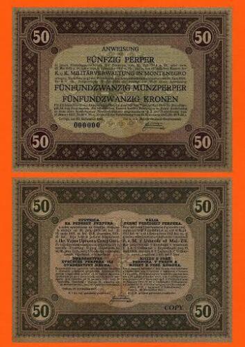 Montenegro 50 Perper 1917 Reproductions UNC