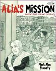 Alia's Mission Saving The Books of Iraq 9780375857638 by Mark Alan Stamaty