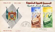 PREMIER JOUR  TIMBRE EGYPTE N° 425 PROCLAMATION DE LA REPUBLIQUE ARABE UNIE