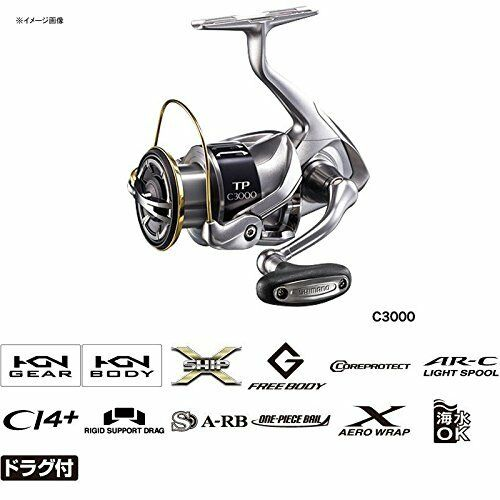 Shimano 15 Twin Power C3000XG Spinning Cocheretes 4969363033710