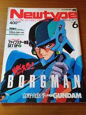 NEWTYPE Moving pictures magazine June 1988 - Anime Manga Japanese animation