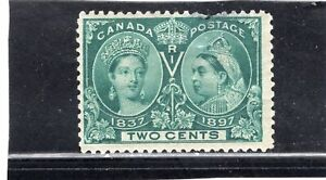 CANADA SCOTT #52  MINT HINGED SPACEFILLER. PULLED PERFS AND THIN. GREAT BUY!