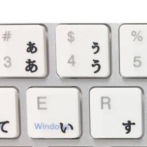 Japanese-Keyboard-Stickers-letters-laptop-desktop-Letters-no-reflection-BLACK