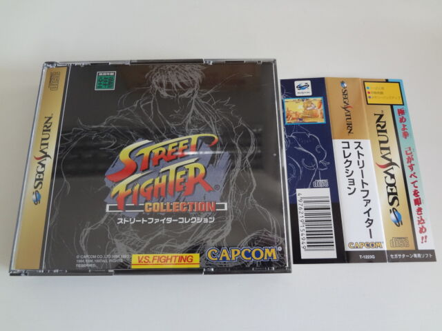 Street Fighter Collection w/spine Sega Saturn Japan