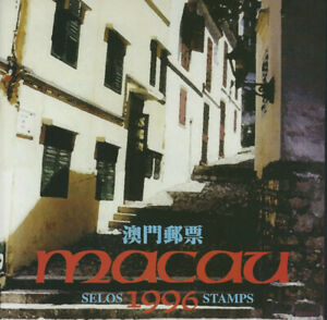 Macao-Stamps-1996-full-year-Official-Pack-MNH