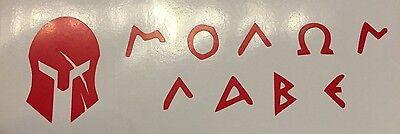 Autoaufkleber MOLON LABE SPARTA Vinyl Car Sticker ca 13,5 x 4,5cm BLAU 300