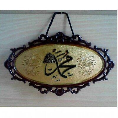 Islamische Anhänger Mohammad Islam Wand Bild Dekoration Muslim Koran arabisch