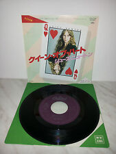 "45 GIRI 7"" JUICE NEWTON - QUEEN OF HEARTS - JAPAN"