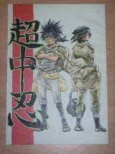 Naruto yaoi doujinshi - Kamizuki Izumo/Hagane Kotetsu - BL
