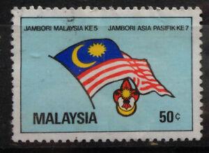 Malaysia Used Stamp - 1982 Jambori Malaysia Ke 5, Jambori Asia Pasifik Ke 7