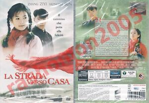 DVD-R2-THE-ROAD-HOME-1999-Zhang-Ziyi-Zhao-Yulian-Zhang-Yimou-Region-2-PAL-NEW